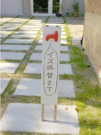 20071130_05.jpg