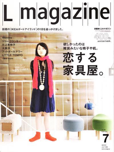 2008_lmaga.jpg