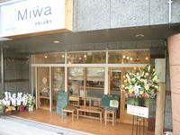 miwa_20070410_01.jpg